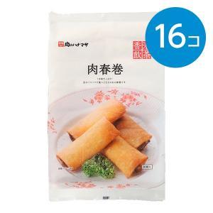 肉春巻(40g×16個入)※冷凍食品|animo-store