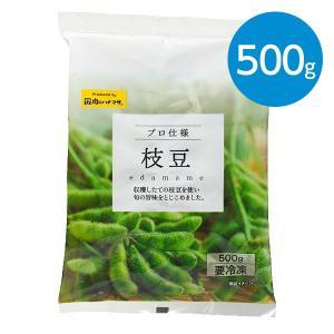 枝豆(500g)※冷凍食品|animo-store