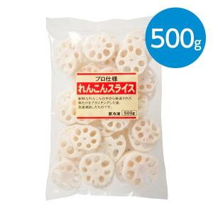れんこんスライス(500g)※冷凍食品|animo-store