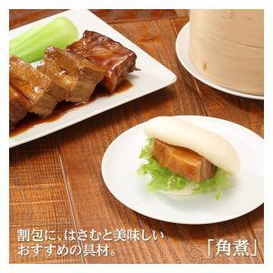 割包(ミニ割りパン)(30g×10個入)※冷凍食品|animo-store|02