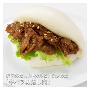 割包(ミニ割りパン)(30g×10個入)※冷凍食品|animo-store|04