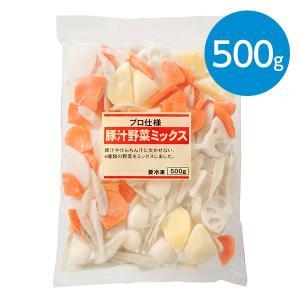 豚汁野菜ミックス(500g)※冷凍食品
