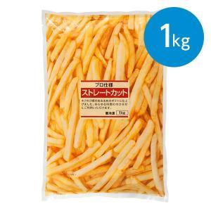 ストレートカット(1kg)※冷凍食品|animo-store