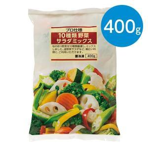 旬の彩り野菜を10種類厳選し、ミックスしました。温野菜サラダなど、幅広い料理に、ご利用いただけます。...