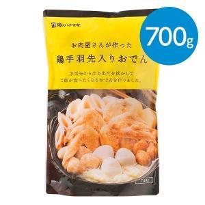 鶏手羽先入りおでん/700g|animo-store