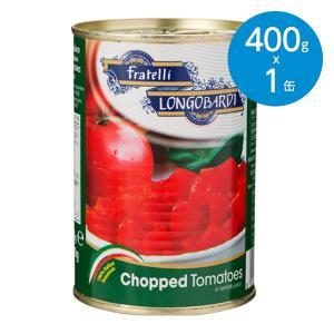 完熟トマト缶/チョップド(400g×1缶)|animo-store