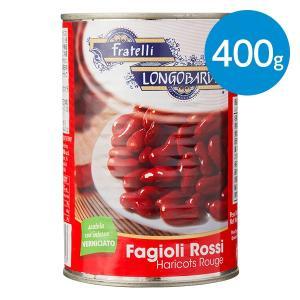レッドキドニービーンズ 赤いんげん豆(400g)|animo-store