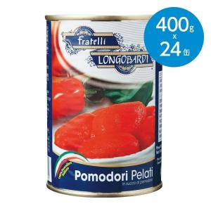 完熟トマト缶/ホール・まとめ買い/1ケース(400g×24缶)|animo-store