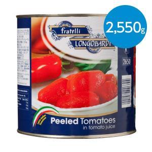 完熟トマト缶/ホール(2550g)|animo-store