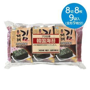 韓国海苔(8切8枚 9袋入)(全形9枚分)|animo-store