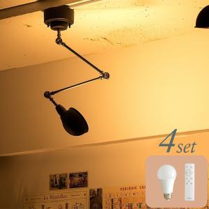 【(4個セット)シーリングライト リモコン付 1灯 BIZLER(ビズラー)(引掛シーリング用)】