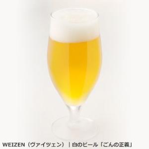 安城の地ビール「デンビール」オリジナル記念ボトル(1リットル1本)|anjo-denbeer|04