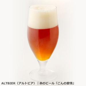 安城の地ビール「デンビール」オリジナル記念ボトル(1リットル1本)|anjo-denbeer|05