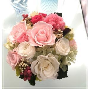 プリザーブドフラワー ギフト ピンク 薔薇 オールラウンド型アレンジメント さわやか かわいい anju87