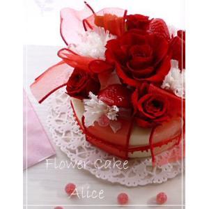プリザーブドフラワー ギフト ケーキ お花deベリーキュートスイート 真っ赤な薔薇とイチゴのケーキ(食べられません) anju87