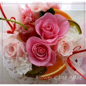 プリザーブドフラワー ギフト ケーキ お花deベリーキュートスィーツ ピンクの薔薇のフルーツケーキ アレンジ anju87