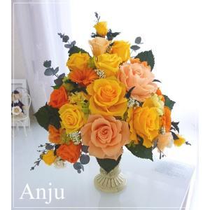 プリザーブドフラワー ギフト 黄色とオレンジ 大きなアレンジ 米寿 敬老の日 会社の受付 ご自宅のお玄関 新築お祝い ご結婚お祝い|anju87