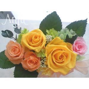 プリザーブドフラワー ギフト 金運のアレンジメント 黄色 薔薇 お祝い anju87