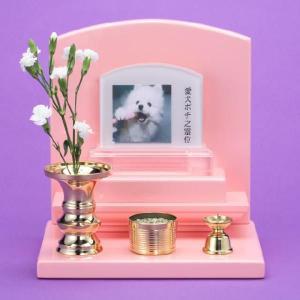 ペット仏壇(仏具セット付) ピンク