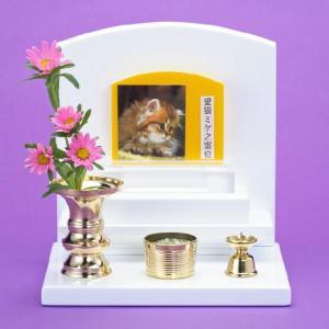 ペット仏壇(仏具セット付) ホワイト