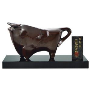 干支置物 丑 うし 牛 黄銅製 三枝惣太郎作 不屈(ふくつ)