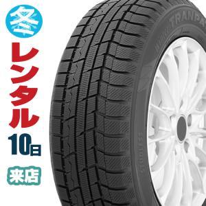 【ご来店用】【タイヤ 10日間】ホンダ フィット GK3、GK4、GK5 年式:H25~ タイヤサイ...