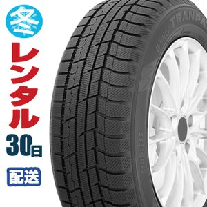 (レンタル タイヤ お届け用)(30日間) 三菱 エクリプスクロス GK1W 年式:H30~ 215/70R16|ankari