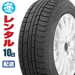 (レンタル タイヤ お届け用)(10日間) 三菱 エクリプスクロス GK1W 年式:H30~ 225/55R18|ankari