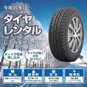 (レンタル タイヤ お届け用)(10日間) 三菱 ekワゴン、ekカスタム B11W 年式:H25~H30 165/55R15|ankari|02