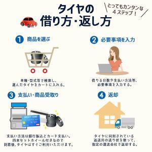 (レンタル タイヤ お届け用)(10日間) 三菱 ekワゴン、ekカスタム B11W 年式:H25~H30 165/55R15|ankari|07