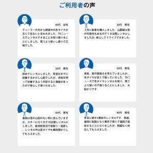 (レンタル タイヤ お届け用)(10日間) 三菱 ekワゴン、ekカスタム B11W 年式:H25~H30 165/55R15|ankari|04