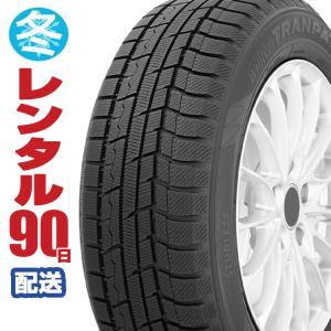 (レンタル タイヤ お届け用)(150日間) スバル レガシー アウトバック BS9 年式:H26~...