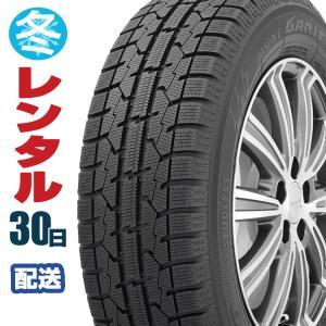 (レンタル タイヤ お届け用)(30日間) スバル BRZ ZC6 年式:H24~ 205/55R1...