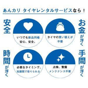 (レンタル タイヤ お届け用)(30日間) スズキ スイフト ZC72S、ZD72S 年式:H22~H29 185/55R16 ankari 03