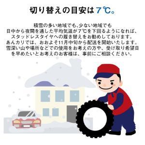 (レンタル タイヤ お届け用)(30日間) スズキ スイフト ZC72S、ZD72S 年式:H22~H29 185/55R16 ankari 06