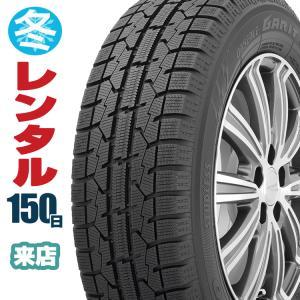 【ご来店用】【タイヤ 150日間】トヨタ プリウス ZVW30 年式:H21~H27  タイヤサイズ...