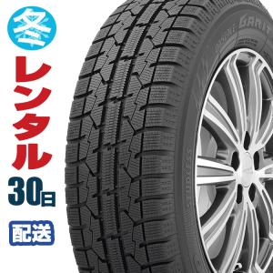 (レンタル タイヤ お届け用)(30日間) トヨタ 86 ZN6 年式:H24~ 205/55R16