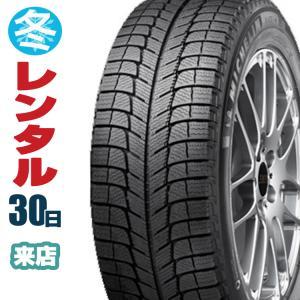 【ご来店用】【タイヤ 30日間】フォルクスワーゲン ポロ AWCHZ  年式:H30〜 タイヤサイズ...