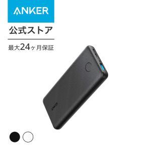 ・薄型、でも大容量:PowerCore Slim 10000は、業界トップクラスにスリムで軽量なデザ...