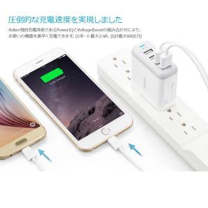 USB急速充電器 AC アダプター Anker...の詳細画像2