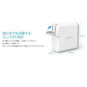 USB急速充電器 AC アダプター Anker...の詳細画像4