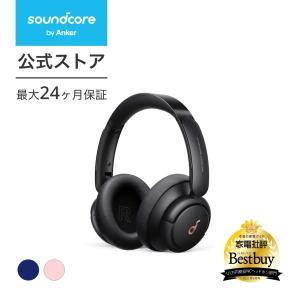 Anker Soundcore Life Q30【アクティブノイズキャンセリング / NFC・Bluetooth対応 / ハイレゾ対応(AUX接続時) / 最大40時間音楽再生 / マイク内蔵】|AnkerDirect