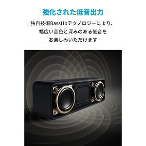 アンカー Bluetoothスピーカー Ank...の詳細画像3
