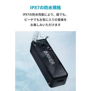 アンカー Bluetoothスピーカー Ank...の詳細画像4