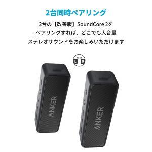 アンカー Bluetoothスピーカー Ank...の詳細画像5