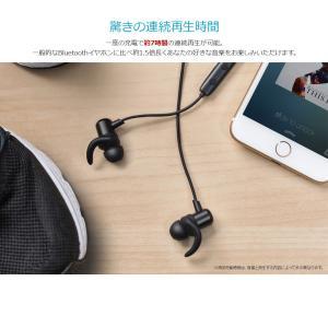 Bluetoothイヤホン ブルートゥースイヤ...の詳細画像3
