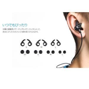 Bluetoothイヤホン ブルートゥースイヤ...の詳細画像5