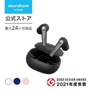 Anker Soundcore Liberty Air 2 Pro【完全ワイヤレスイヤホン / ウルトラノイズキャンセリング / ワイヤレス充電対応 / IPX4防水規格 / 最大26時間音楽再生|AnkerDirect