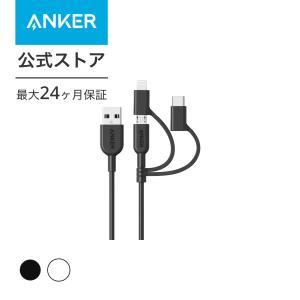 Anker PowerLine II 3-in-1 ケーブル ライトニングUSB/USB-C/Mic...