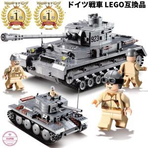 レゴ LEGO 互換 ミリタリー 軍隊 戦車 ドイツ IV 戦車 WW2 プレゼント 戦場 お誕生日...
